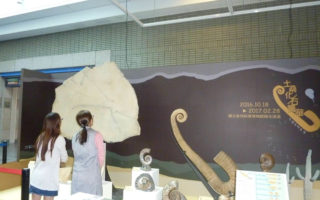 科博館土桑化石菁華展 看鱟魚足跡
