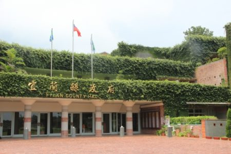不同於傳統公署,宜蘭縣政府正門上方還有厚實的綠蔓。(謝月琴/大紀元)