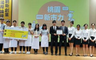 元智青年創新獲亞軍 農儂小食與更生人合開餐廳