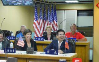美国黎雾市长 体验宜兰市民代表会质询