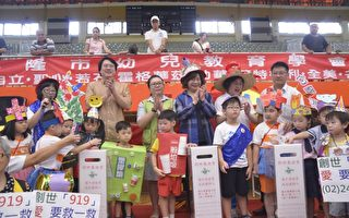 基隆庆祝双十国庆 800幼儿热闹踩街