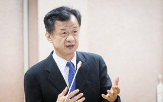 台陸委會:國台辦一味負面解讀 無助兩岸關係