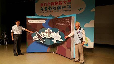 文化局副局長李欣耀(左)、黑蝙蝠中隊李崇善中校(右)與大書合影。(林寶雲/大紀元)