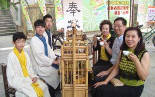 學習奉獻 小小茶藝師傳承紅茶文化