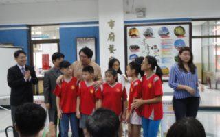 基隆推动多元国际教育  拓展孩子视野