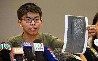 學運促青年參政 港台政治版圖重整