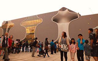 承诺扶植在地艺术 台中国家歌剧院推新制