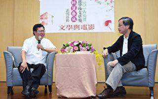 小野:桃园是台湾最文化、最原始的原乡