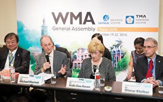 WMA前会长:器官市场不该存在