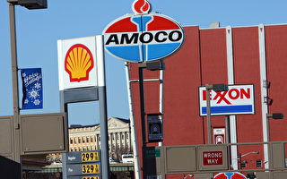 新州便宜油 最快本周消失