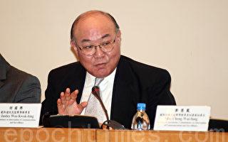 香港退休大法官胡国兴宣布参选特首