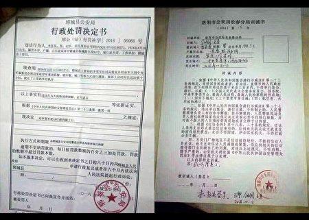 中共秋后算账 维权老兵遭拘留及约谈