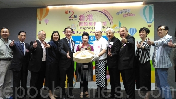 香港国际美食巡礼料逾20万人观展