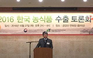 韩国食品在美受欢迎 韩大力推动出口