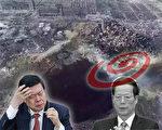 天津大爆炸事件以及天津執行張高麗密令大規模報復參與訴江的法輪功學員等事件,均被曝光是江澤民集團針對習近平的另類政變活動。(大紀元合成圖)