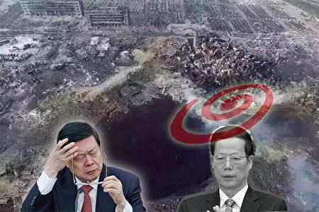 天津大爆炸事件以及天津执行张高丽密令大规模报复参与诉江的法轮功学员等事件,均被曝光是江泽民集团针对习近平的另类政变活动。(大纪元合成图)