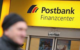 人手不夠 德意志銀行子公司縮短營業時間