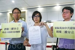 香港新同盟拟入禀复核特首司法复核