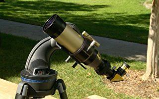 帕萨迪纳变天文城 带你观日看黑洞