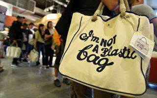 塑料袋收费 明年2月15日起实施