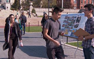 修煉法輪功 大陸留學生擺脫遊戲