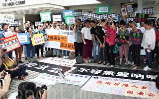 香港社署首撤銷院舍豁免證明書