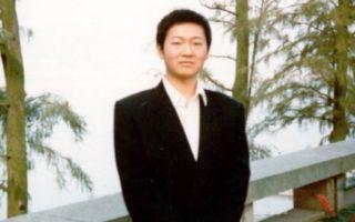 酷刑下的勇者——袁江