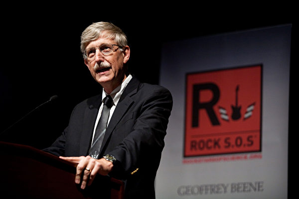 弗朗西斯‧柯林斯(Francis Collins)博士2009年9月24日在華盛頓特區國會大廈遊客中心演講。(Paul Morigi/Getty Images for ResearchAmerica)