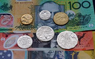 西澳貧富差距全澳最大