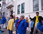 10月23日傍晚,來自全球多個國家的部分法輪功學員來到舊金山中領館門前,集體煉功抗議中共對法輪功長期迫害,悼念17年來被中共迫害致死的中國大陸法輪功學員。(戴兵/大紀元)