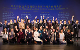 全世界中國古典舞大賽 35名選手進入決賽