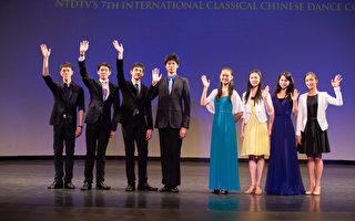 2016年10月21日,新唐人第七屆「全世界中國古典舞大賽」獲獎名單揭曉, 8名銀獎。(戴兵/大紀元)