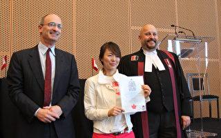 缺法官 加拿大公民入籍儀式被大幅推遲
