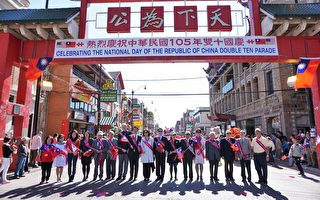 芝加哥僑界慶雙十 華埠舉行盛大遊行