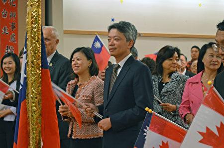 圖:加拿大多元文化中心舉辦中華民國105週年升旗儀式。(邱晨/大紀元)