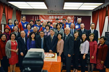 圖:加拿大多元文化中心舉辦中華民國105週年升旗儀式,慶賀中華民國生日快樂。(邱晨/大紀元)
