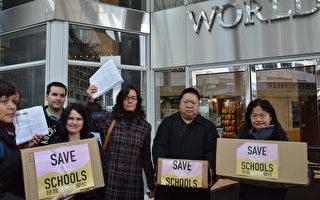 温家长1.8万签名吁保学校 教育厅:暂不关校