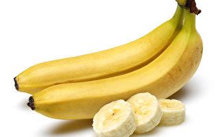 香蕉和牛油果具放射性? 研究:量少免驚