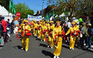 悉尼青苹果节万人共庆  多元文化精彩纷呈