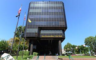 圣贝纳迪诺市政厅躲地震 关闭2日