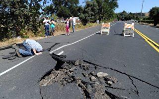 加州发现深层地震 入地15英里