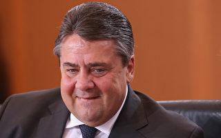 德政府撤銷中資收購德國科技集團的批准令