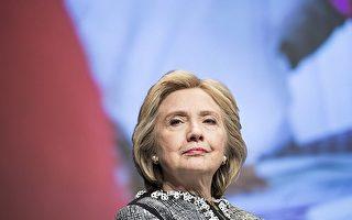 美大选早期投票 希拉里占上风