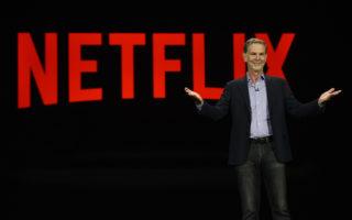 Netflix稱霸全球 因中共管控放棄中國市場
