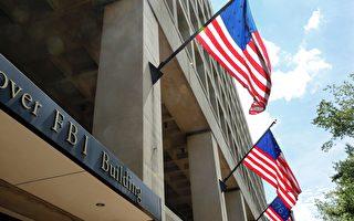 国务院曾向FBI施压 要求解密班加西邮件