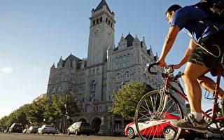 就在白宫旁 川普国际酒店正式开业