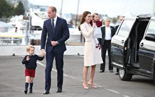 組圖:喬治小王子和妹妹揮手告別加拿大