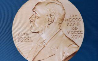 諾貝爾經濟學獎揭曉在即 趣味數字報你知