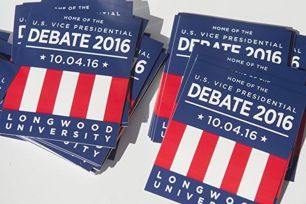 【直播】美大选副总统辩论 经济话题唱主角