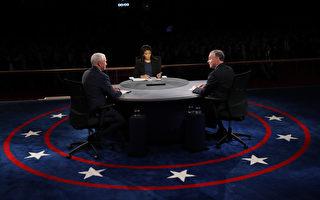 美国副总统辩论火药味十足 五大精彩回顾